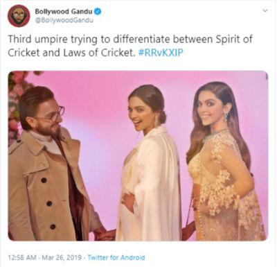 Ashwin makaded memes