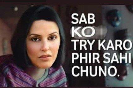 Neha Dhupia Memes - Trending Memes In India