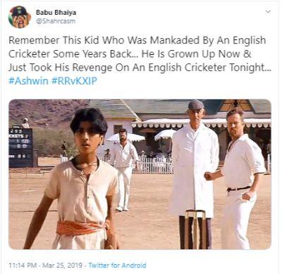 Ashwin Mankad