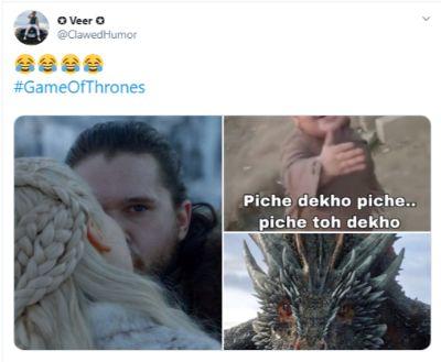 Peeche To Dekho
